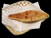 Лаваш / Bread lavash